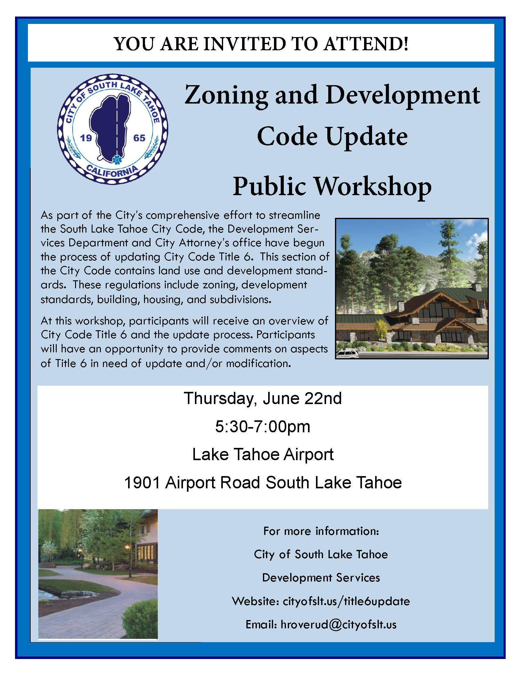 Zoning and Development Code Update Public Workshop flyer